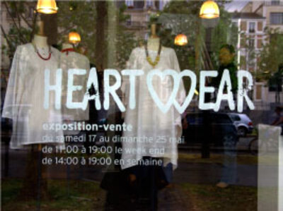 heartware1.jpg